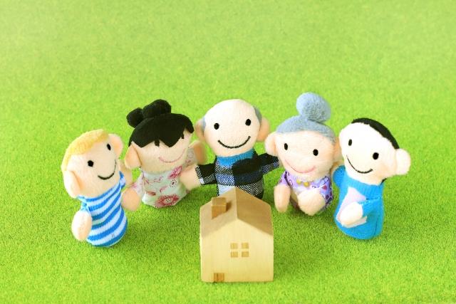 増改築リフォーム計画は家族全員の参加で検討しよう!