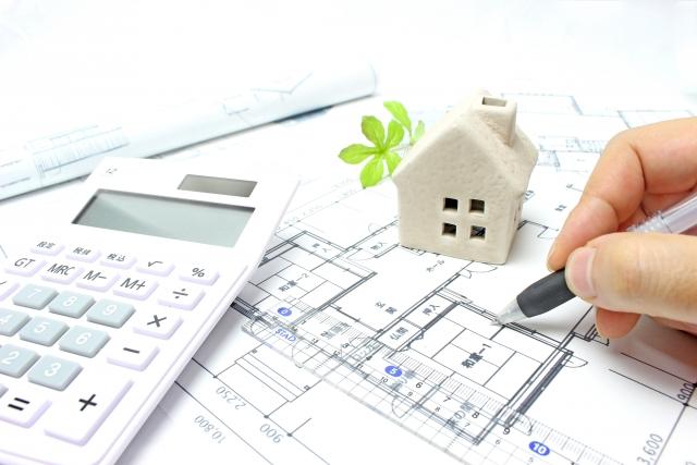 リフォームする際の建築基準